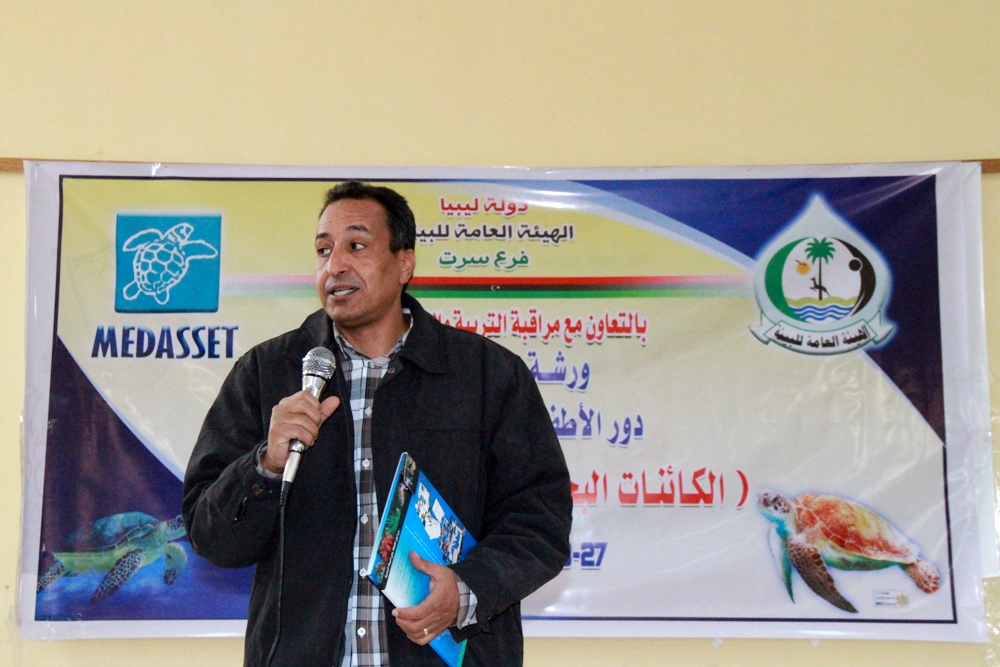 2 day educational workshop in Sirte, Libya.