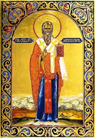 Sfantul Ierarh Ippolitus