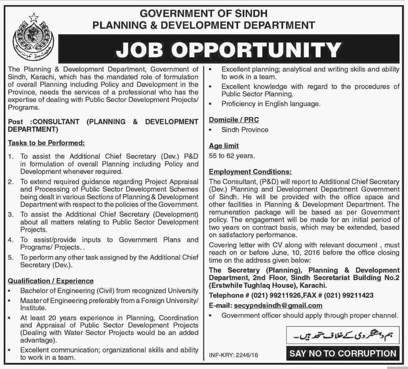 Government of Sindh Planning and Developemnt Department Consultant Required