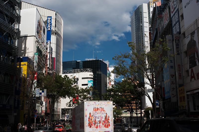 20130413 Shibuya - Biogon