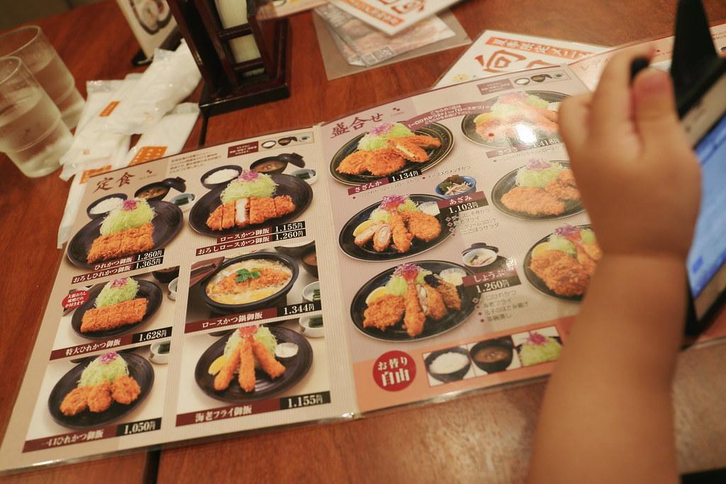 2013 Tokyo Food_343