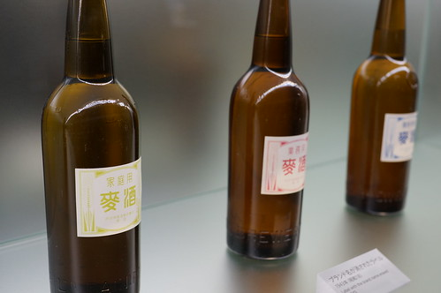 beer bottles while World War II
