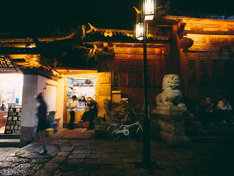 聚。Gather 【外地遊記】<br>當單車在夜裡的麗江古城時... 【外地遊記】當單車在夜裡的麗江古城時… 9343875270 79aa8e4b8b c