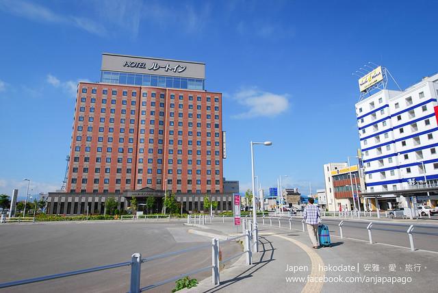 北海道自由行 函館飯店 ホテルグランティア函館駅前
