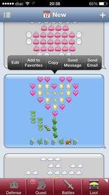 Emoji=) - สัญลักษณ์อมยิ้ม