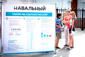куб навального