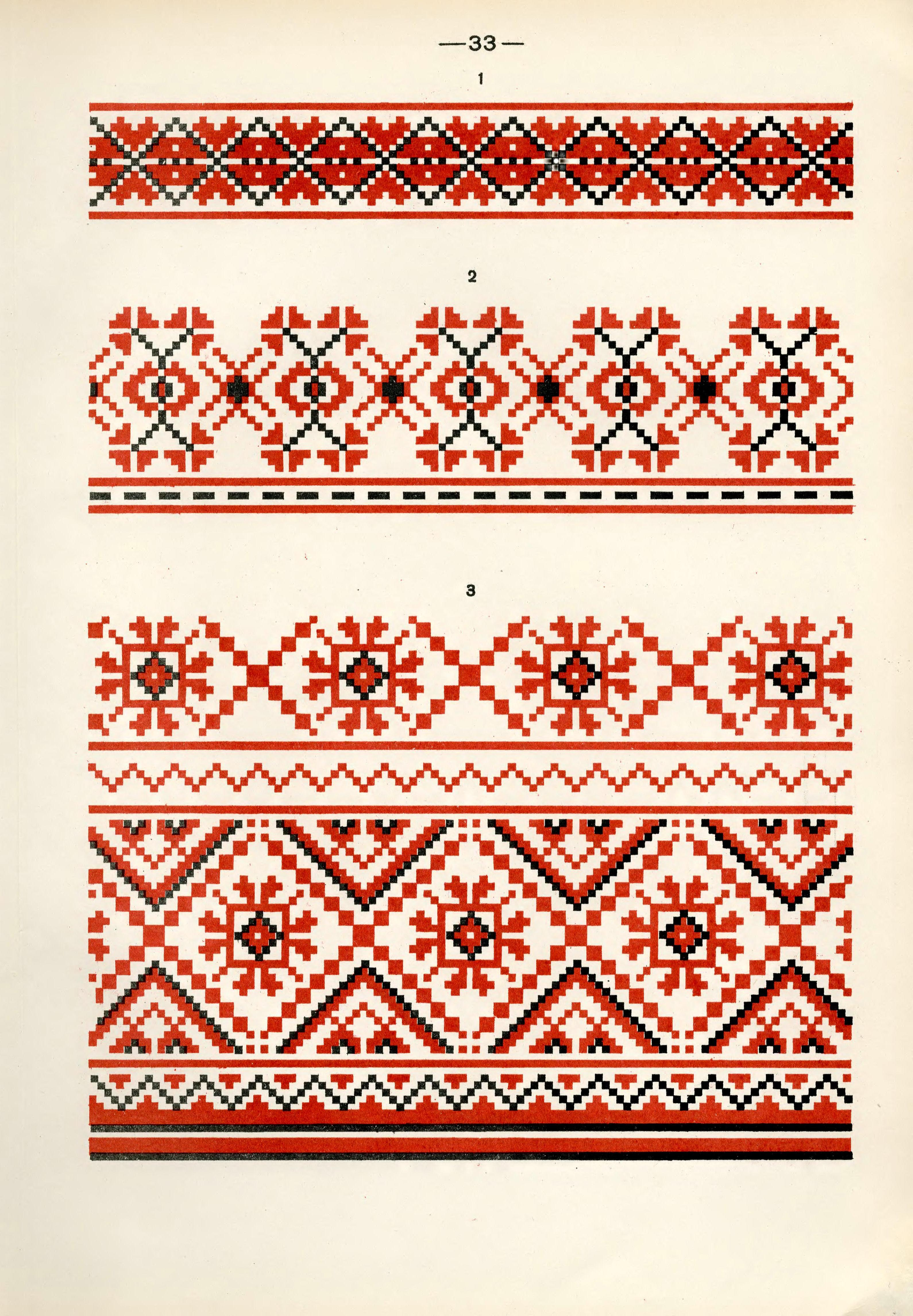 Belarusian ethnic ornament, ethnic ornament, Belarusian, embroidery, ethnic embroidery, ethnic pattern, red pattern, blue pattern, ethnical, design, tracery, weave, sewing, needlework, stitching,  ethnical design, ethnical tracery, ethnical weave, ethnical sewing, ethnical needlework, ethnical stitching,