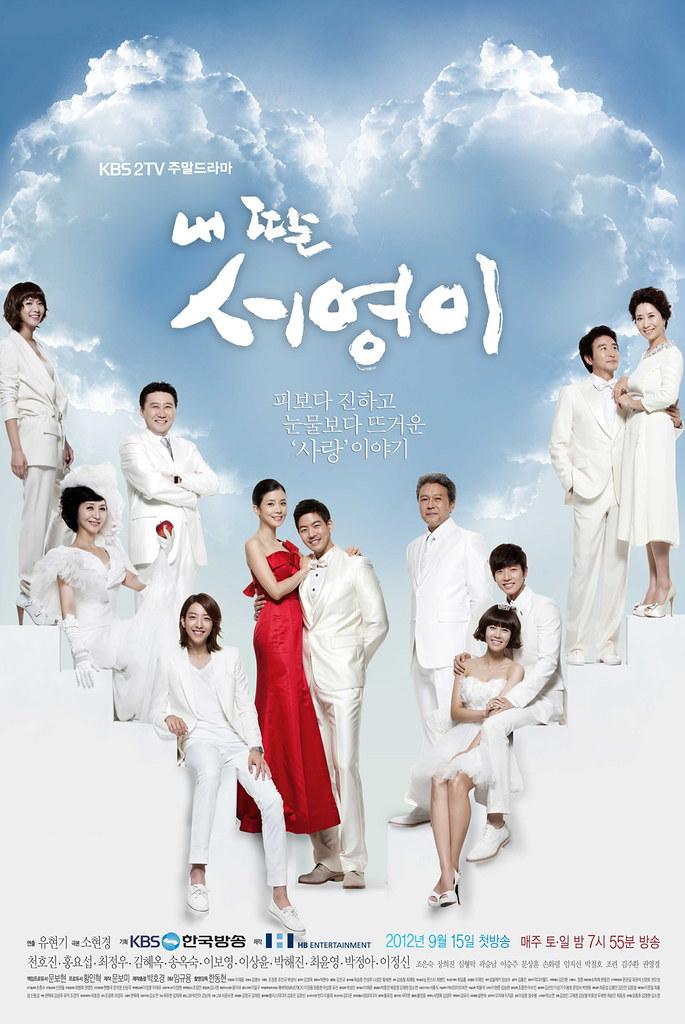 KOREAN DRAMA HIGHEST RATING (3)
