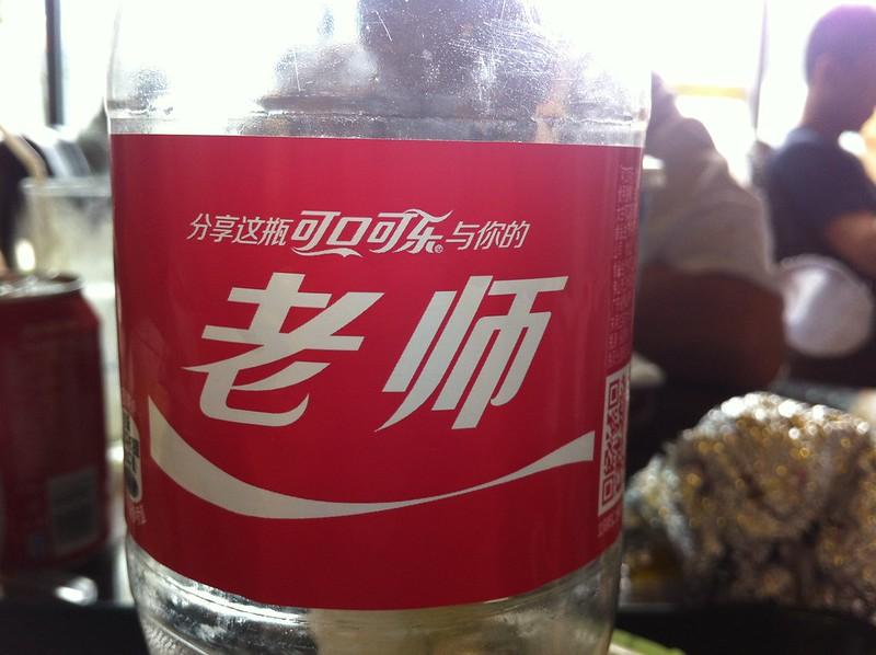 Primer plano de la etiqueta de una botella de Coca-Cola china