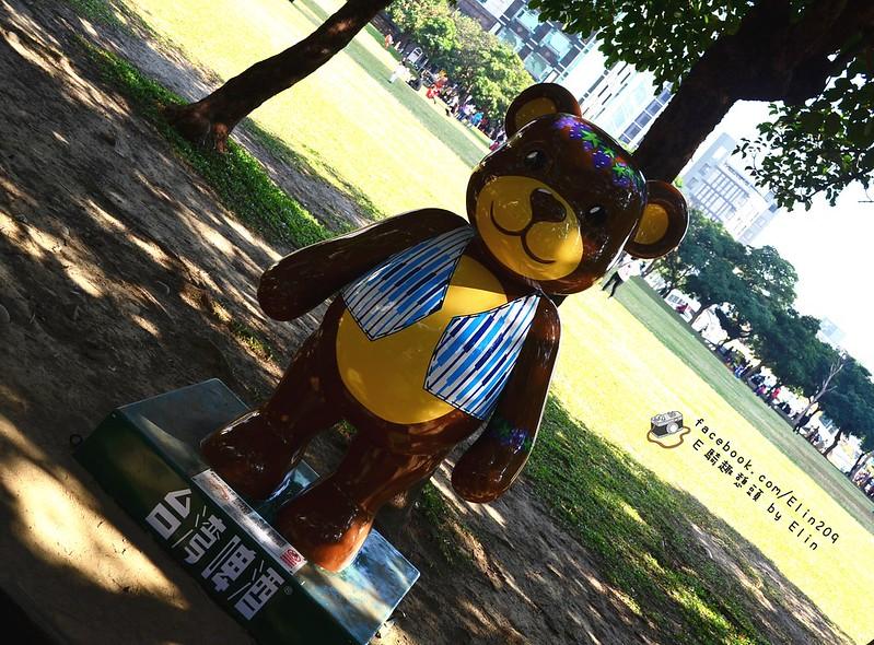 勤熊 (46)