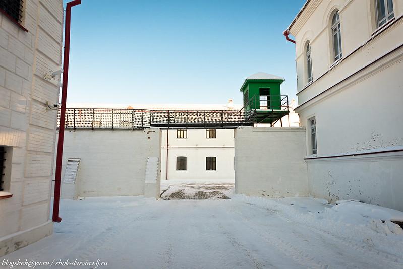 Тобольск-56