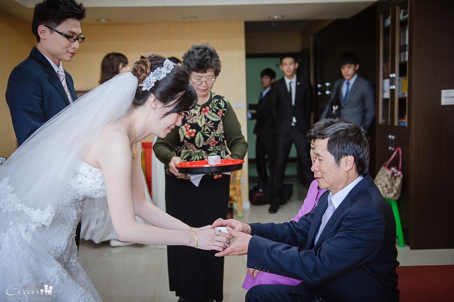 宇能&郁茹 婚禮紀錄_206