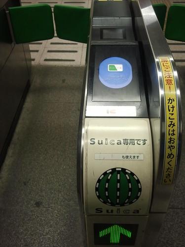 Sensor de tarjeta Suica