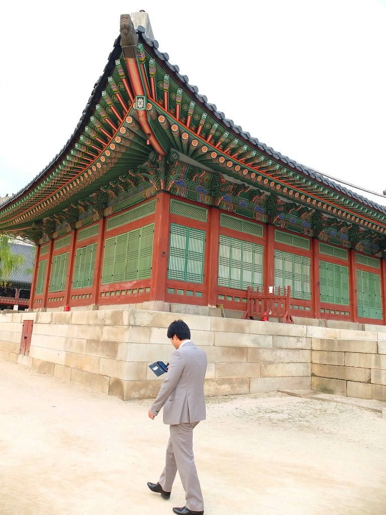 gyeongbukgung palace-national folk museum