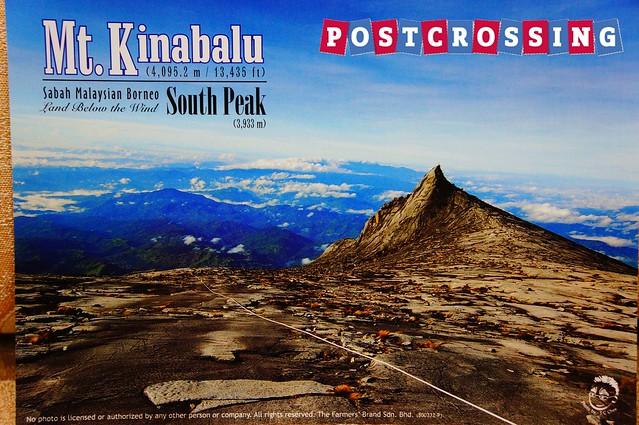 Sabah - Mount Kinabalu V4