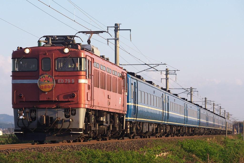 202 ED79-9+PC