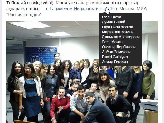 Школа журналистики