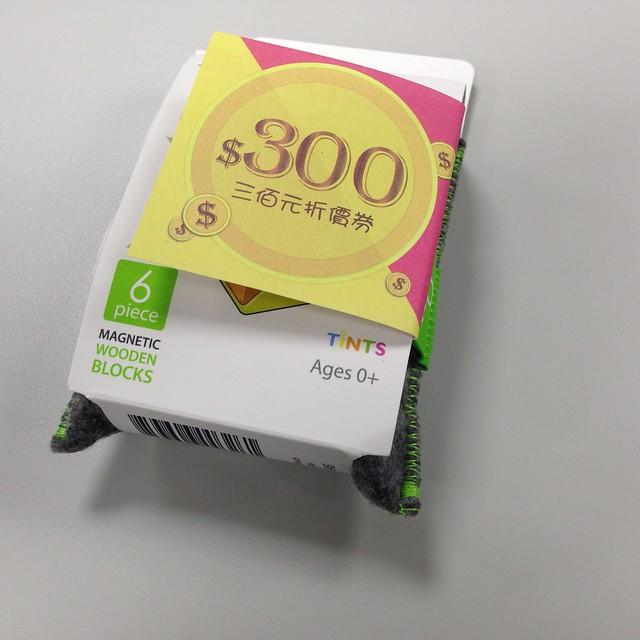 延遲出貨所以送上三百元折價券