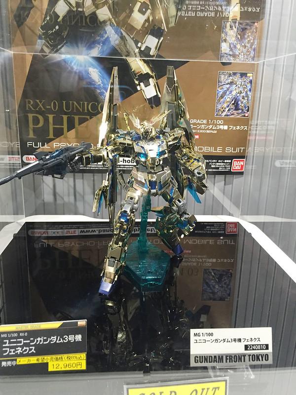 Odaiba (Gundam) - 104