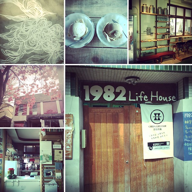 2015-02-20 at 1982 Life House 台南市中西區永福路一段68巷9號