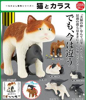 奇譚俱樂部 - 動物好朋友系列:貓與烏鴉 なかよし動物シリーズ 猫とカラス