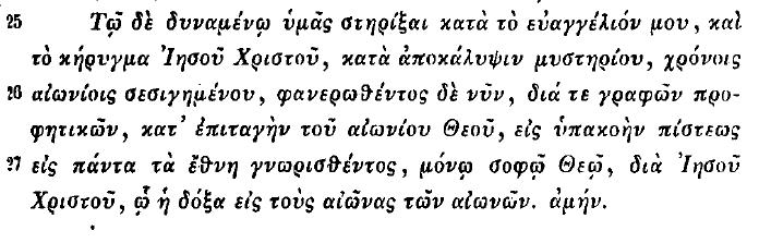 Alex, Rom. 16