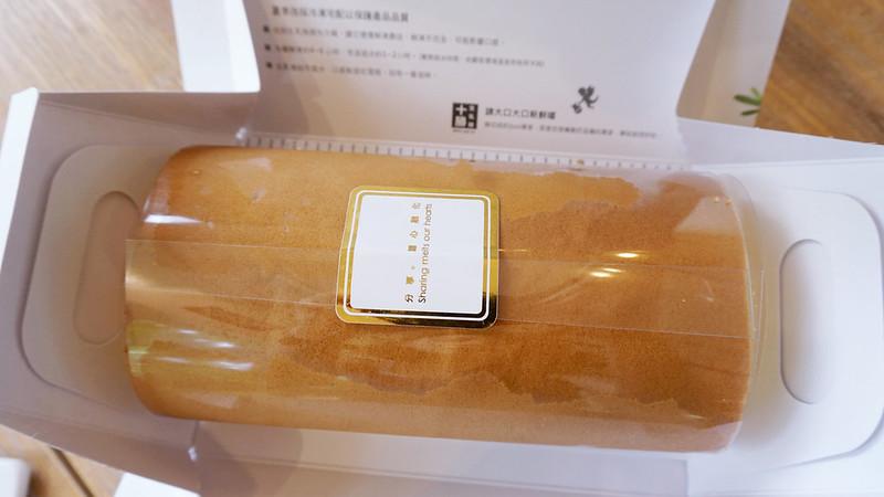 DSC03520_副本
