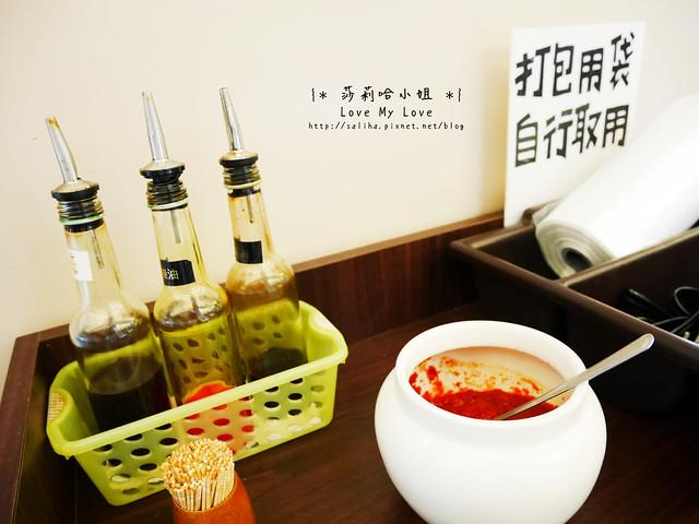淡水捷運站附近餐廳美食黑殿排骨飯 (3)