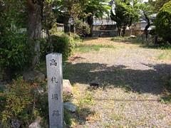 Former bulletin board of Tsuchiyama-juku