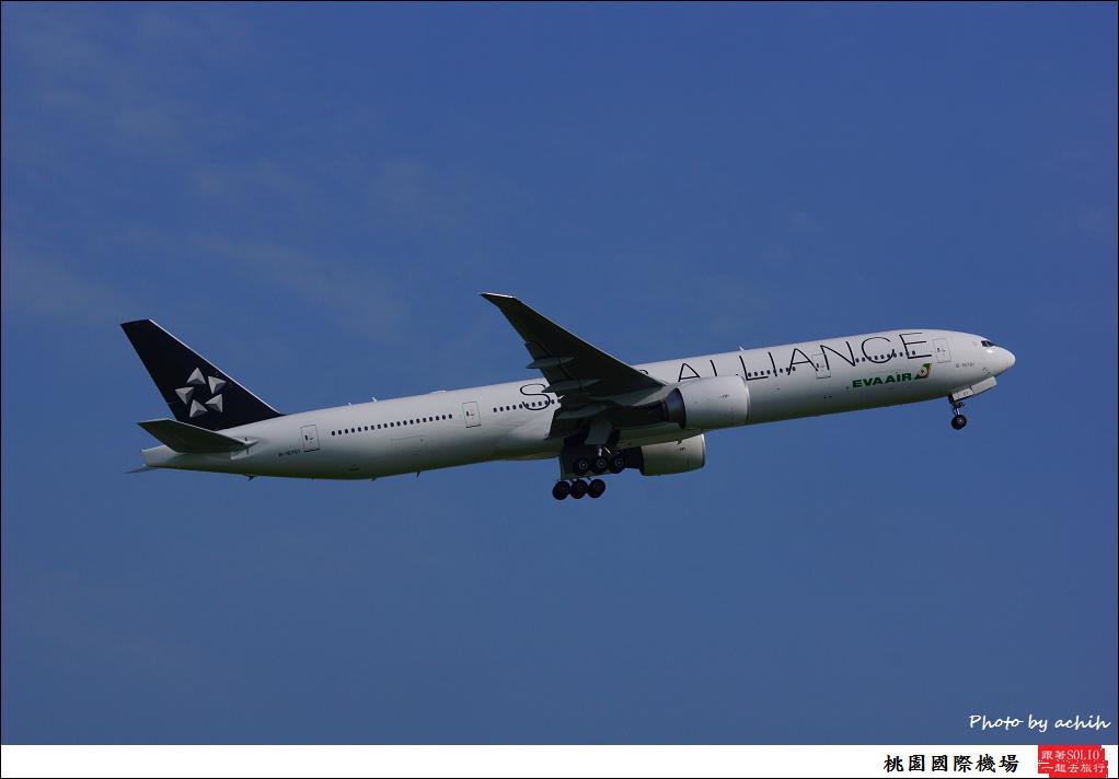 EVA Air B-16701-010