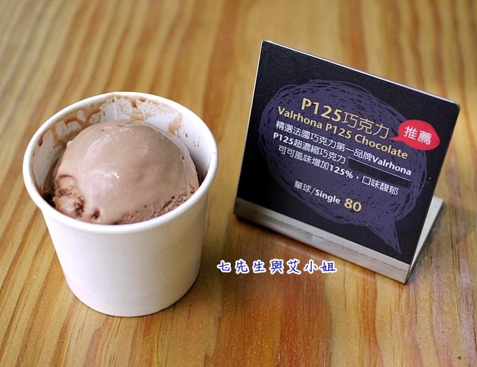 19 北角24法式冰淇淋專賣店