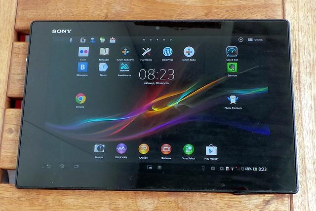 Tablet_Z_5