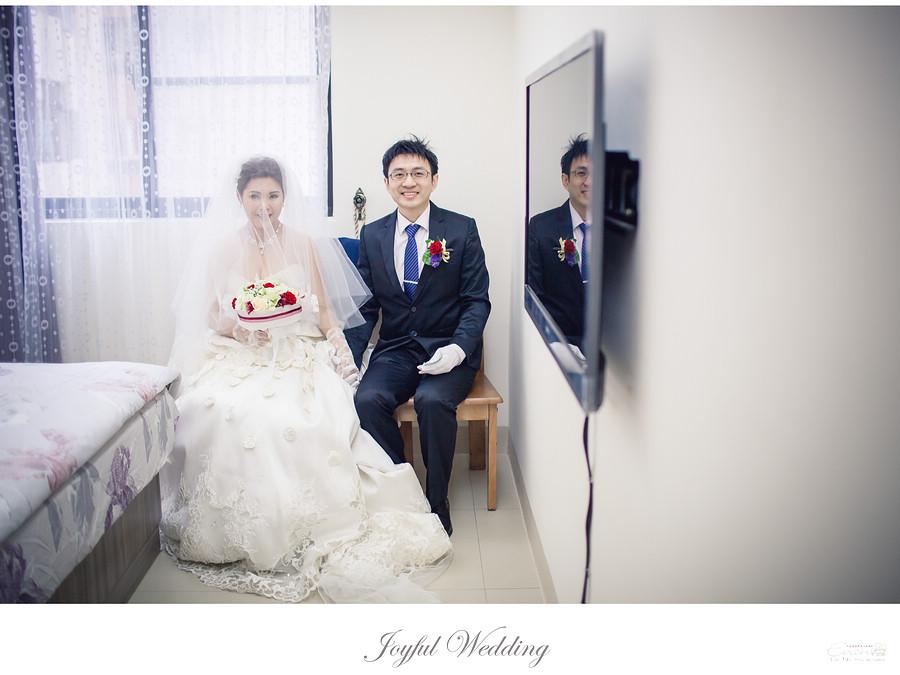 士傑&瑋凌 婚禮記錄_00067