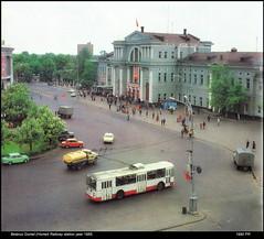 Belarus Bjelorusija