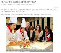 compétition internationale de cuisine avec LG