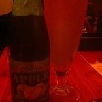 ベルギービール大好き!!リンデマンス・アップル Lindemans Apple