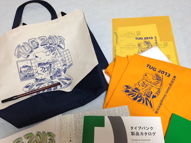 TUG 2013 Conference Goods