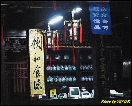 杭州 吳山天風景區 (清河坊) - 037