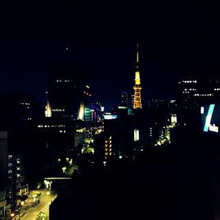 in Nagoya.
