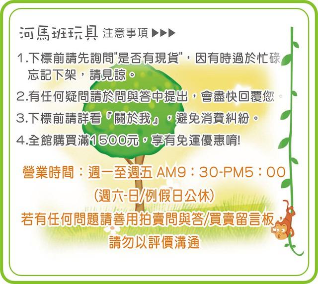 河馬班玩具-復古童玩-手工木製彈珠台(大)/彈珠檯-(台灣製造)