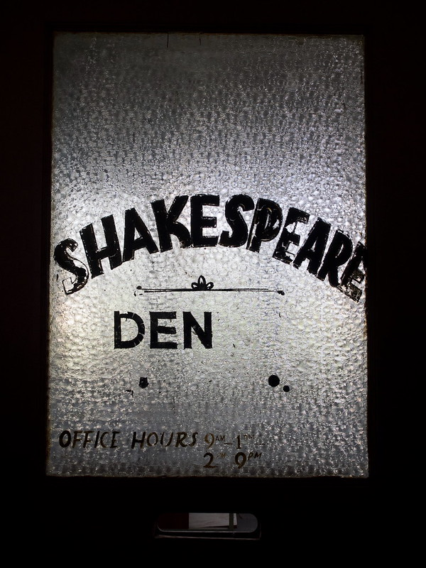 Shakespeare Den