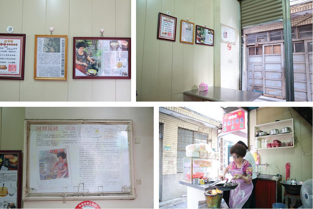 20140508-1台南-武廟碳烤三明治 (3)