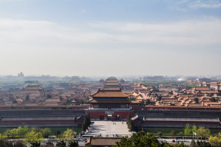 Forbidden City | by IQRemix
