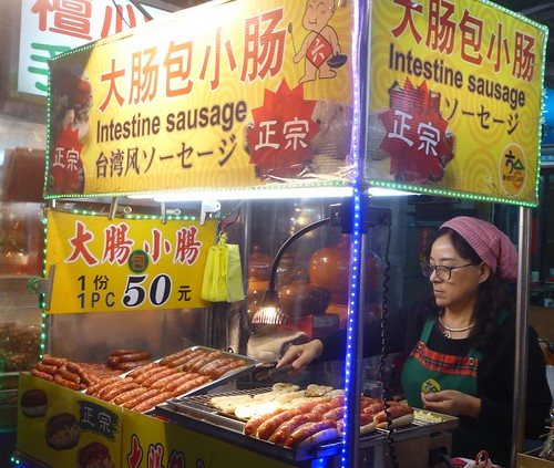 Ta-Kaohsiung-ville-night market (14)