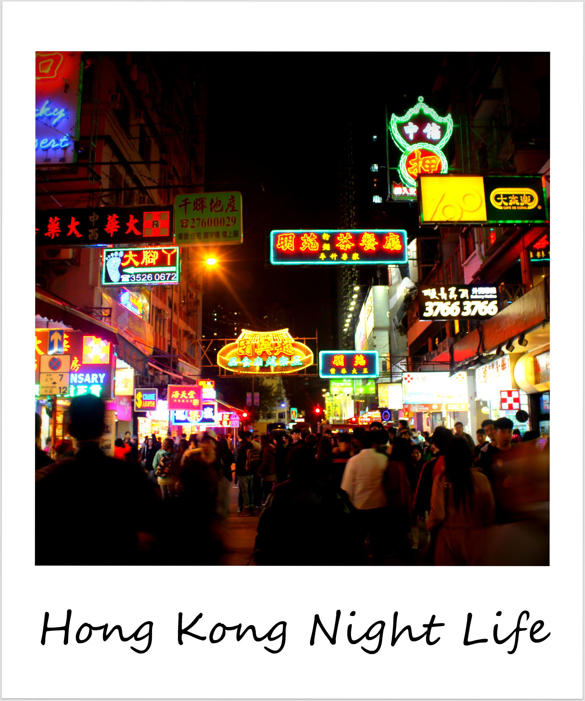 polaroid of the week hong kong nightlife