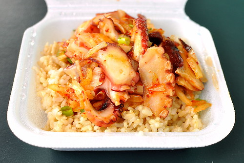 Ono Seafood Takeaway - Honolulu