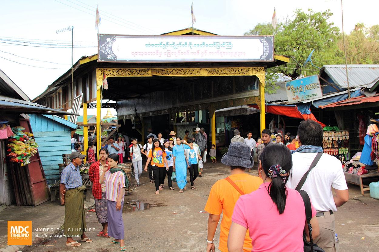MDC-Myanmar-058
