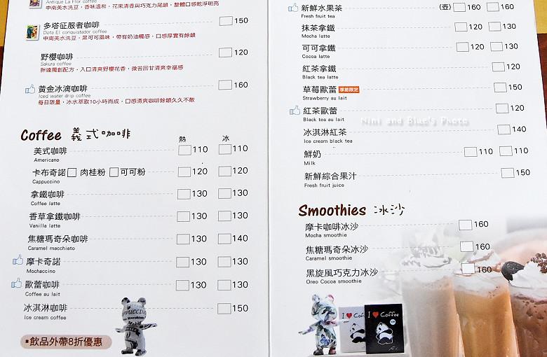 胖達咖啡菜單menu價位03