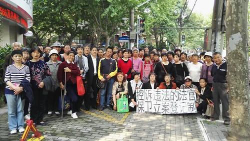 20160511-6-上海市检察院举报中心门口