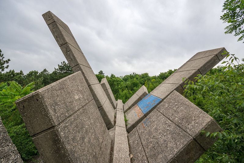 Knin Spomenik